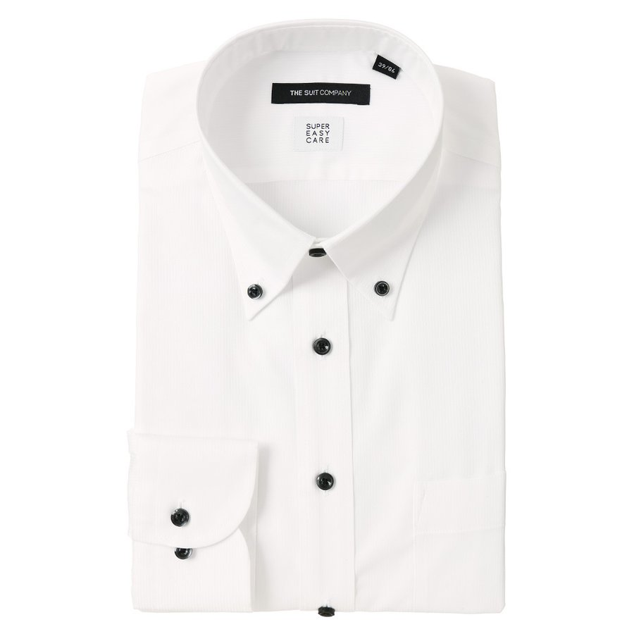 ドレスシャツ/長袖/メンズ/SUPER EASY CARE/ボタンダウンカラードレスシャツ ヘリンボーン 〔EC・BASIC〕 ホワイト