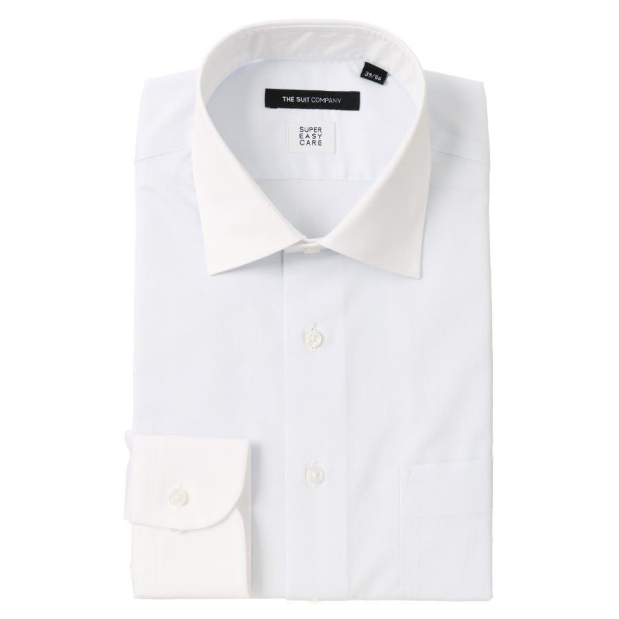ドレスシャツ/長袖/メンズ/SUPER EASY CARE/クレリック&ワイドカラードレスシャツ 無地 〔EC・BASIC〕 サックスブルー×ホワイト