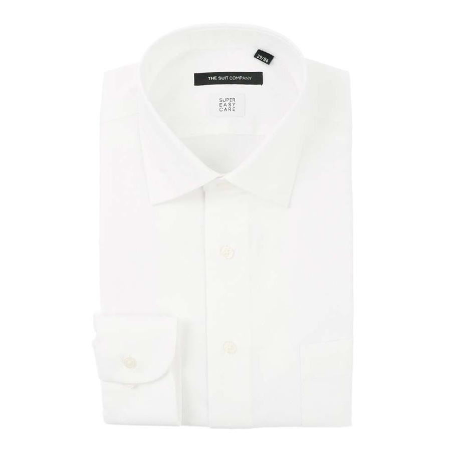 ドレスシャツ/長袖/メンズ/SUPER EASY CARE/ワイドカラードレスシャツ 織柄 〔EC・BASIC〕 ホワイト