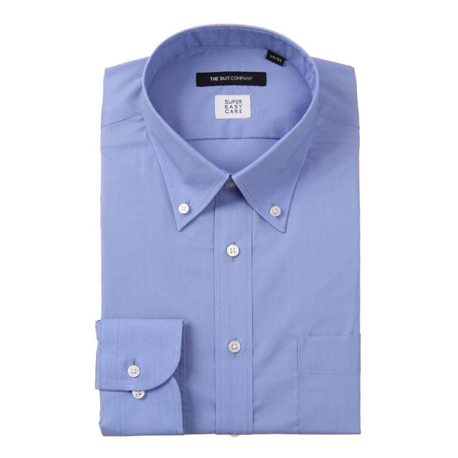 ドレスシャツ/長袖/メンズ/SUPER EASY CARE/ボタンダウンカラードレスシャツ 織柄 〔EC・BASIC〕 ブルー