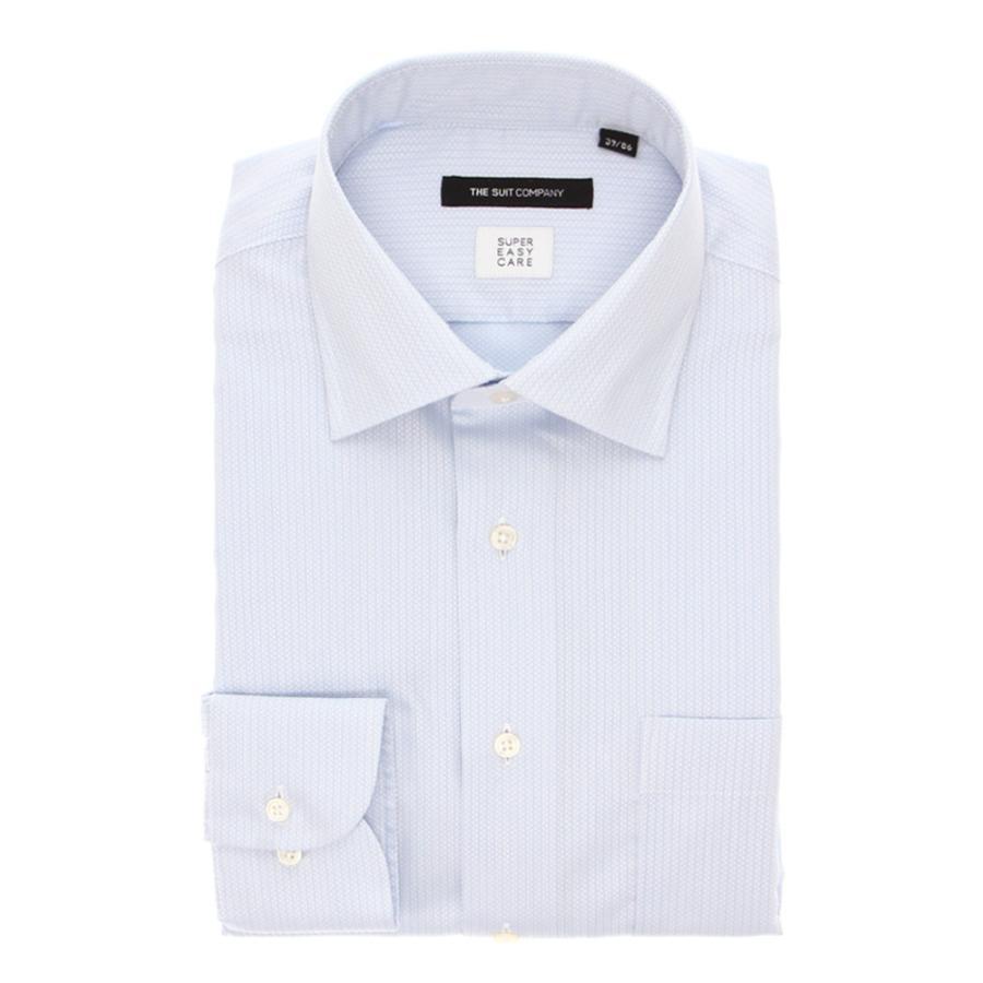 ドレスシャツ/長袖/メンズ/SUPER EASY CARE/ワイドカラードレスシャツ 織柄 〔EC・BASIC〕 サックスブルー×ホワイト