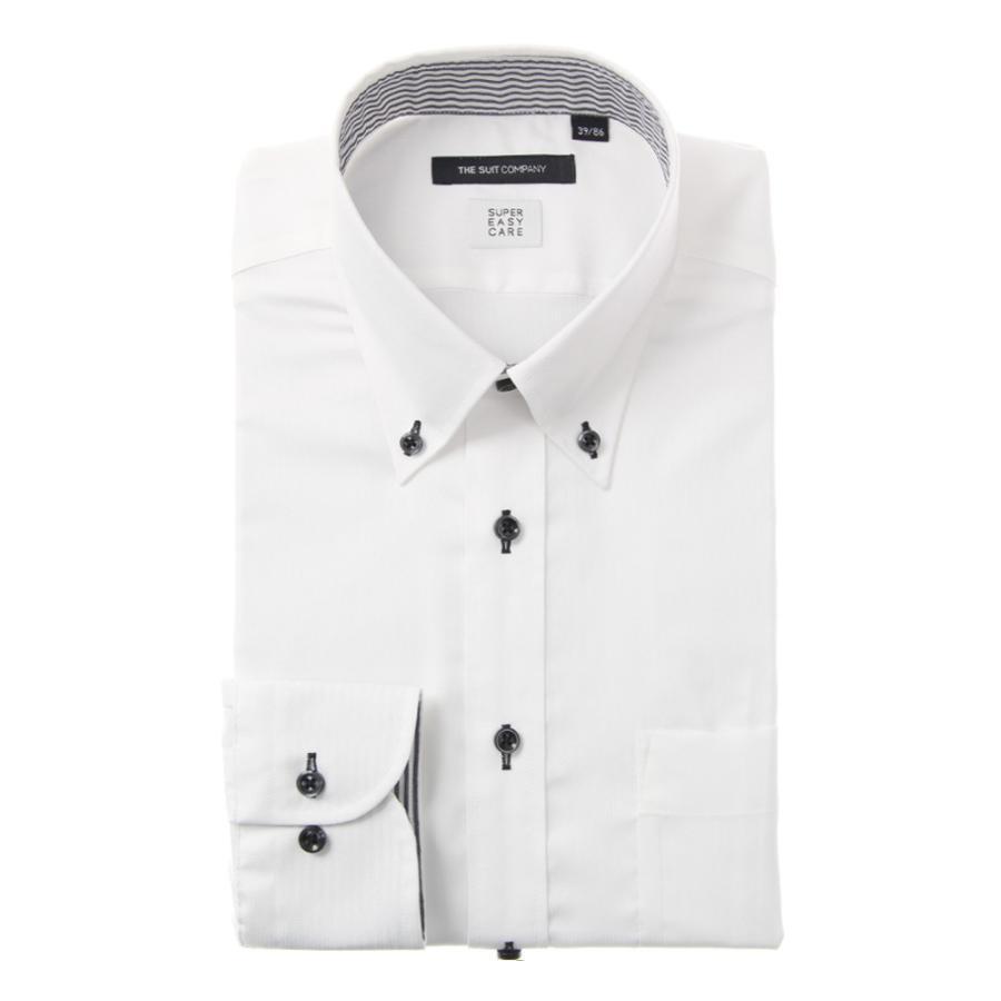 ドレスシャツ/長袖/メンズ/ボタンダウンカラードレスシャツ 織柄  〔EC・BASIC〕 ホワイト