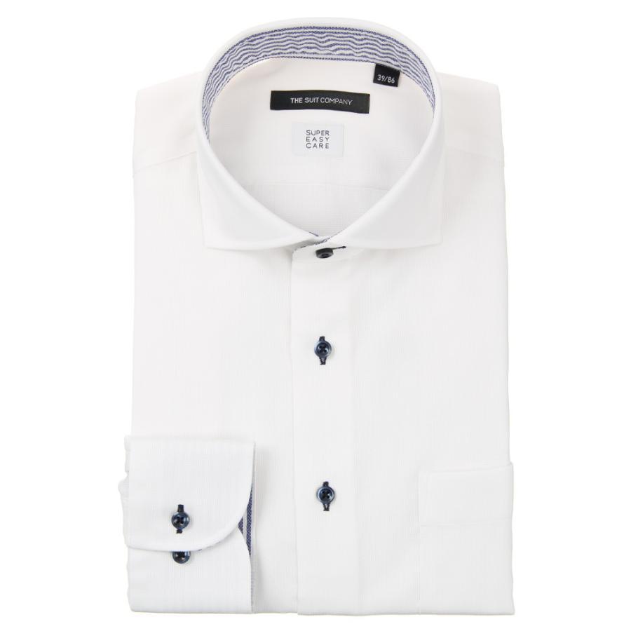 ドレスシャツ/長袖/メンズ/ICE COTTON/ホリゾンタルカラードレスシャツ 織柄 〔EC・BASIC〕 ホワイト