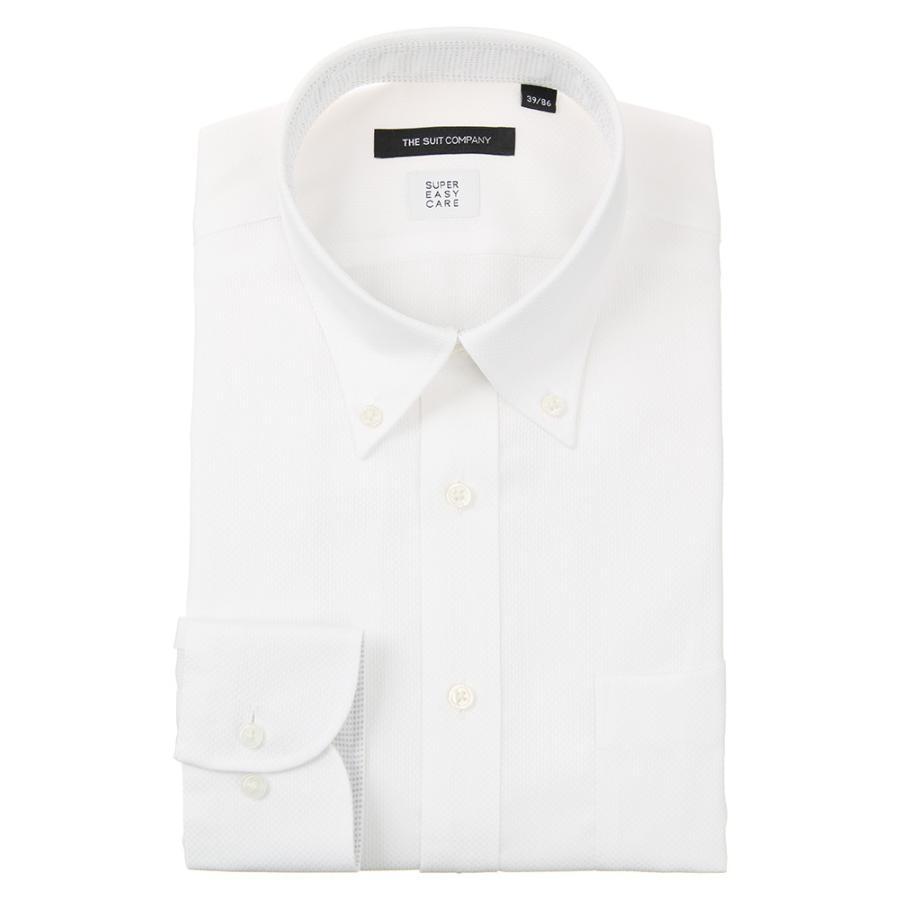 ドレスシャツ/長袖/メンズ/ICE COTTON/ボタンダウンカラードレスシャツ 織柄 〔EC・BASIC〕 ホワイト