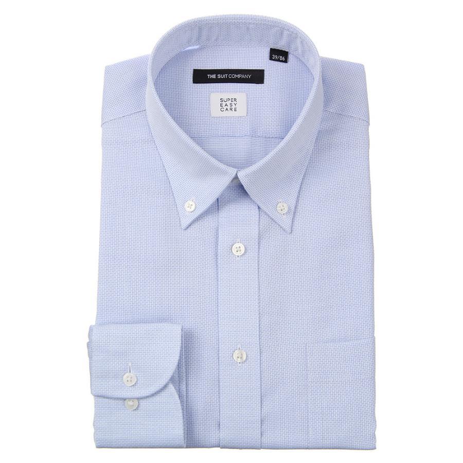 ドレスシャツ/長袖/メンズ/ICE COTTON/ボタンダウンカラードレスシャツ 織柄 〔EC・BASIC〕 サックスブルー×ホワイト