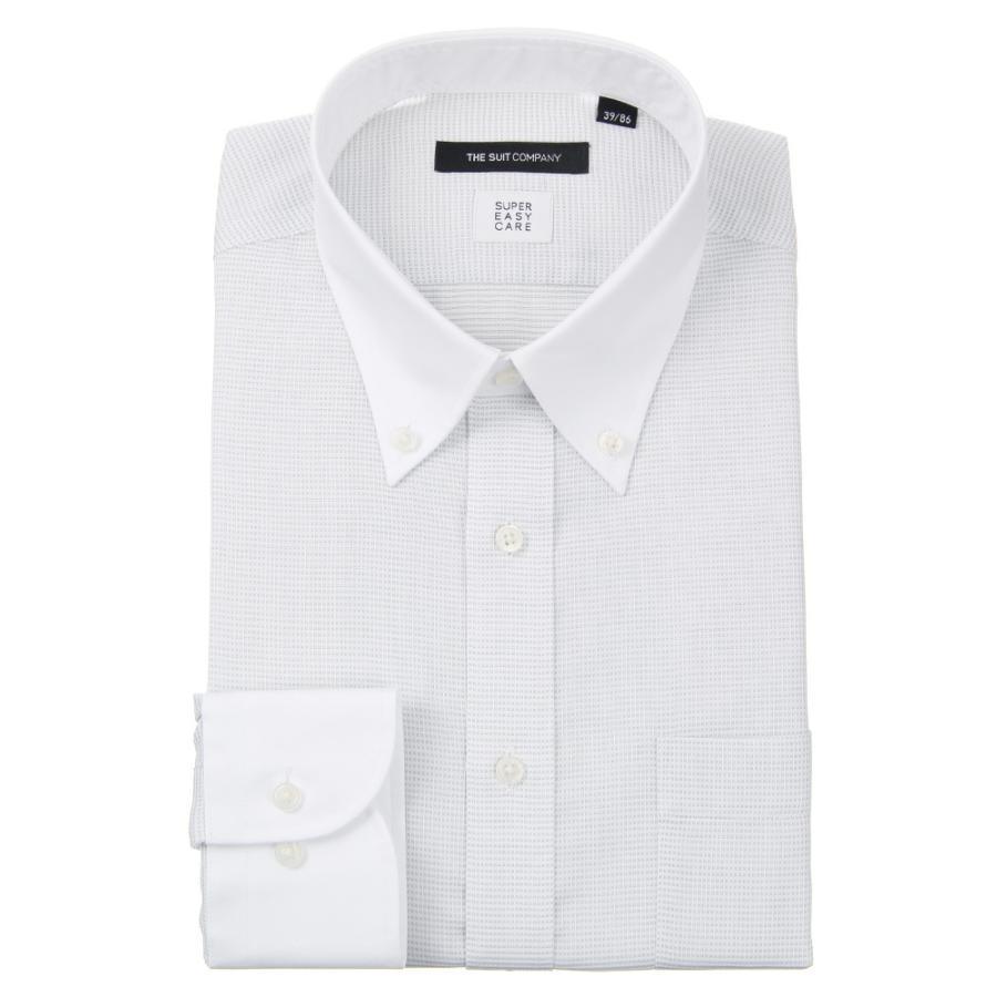ドレスシャツ/長袖/メンズ/ICE COTTON/クレリック&ボタンダウンカラードレスシャツ 織柄 〔EC・BASIC〕 ミディアムグレー×ホワイト