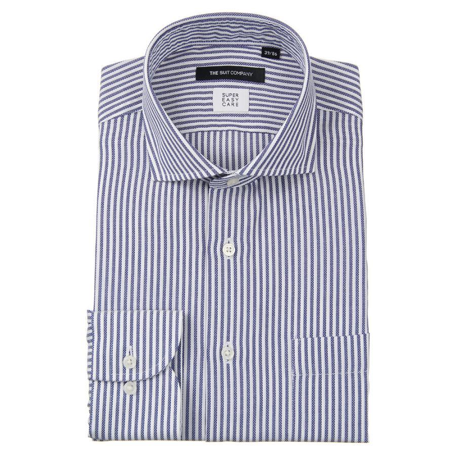 ドレスシャツ/長袖/メンズ/ICE COTTON/ホリゾンタルカラードレスシャツ ロンドンストライプ 〔EC・BASIC〕 ネイビー×ホワイト