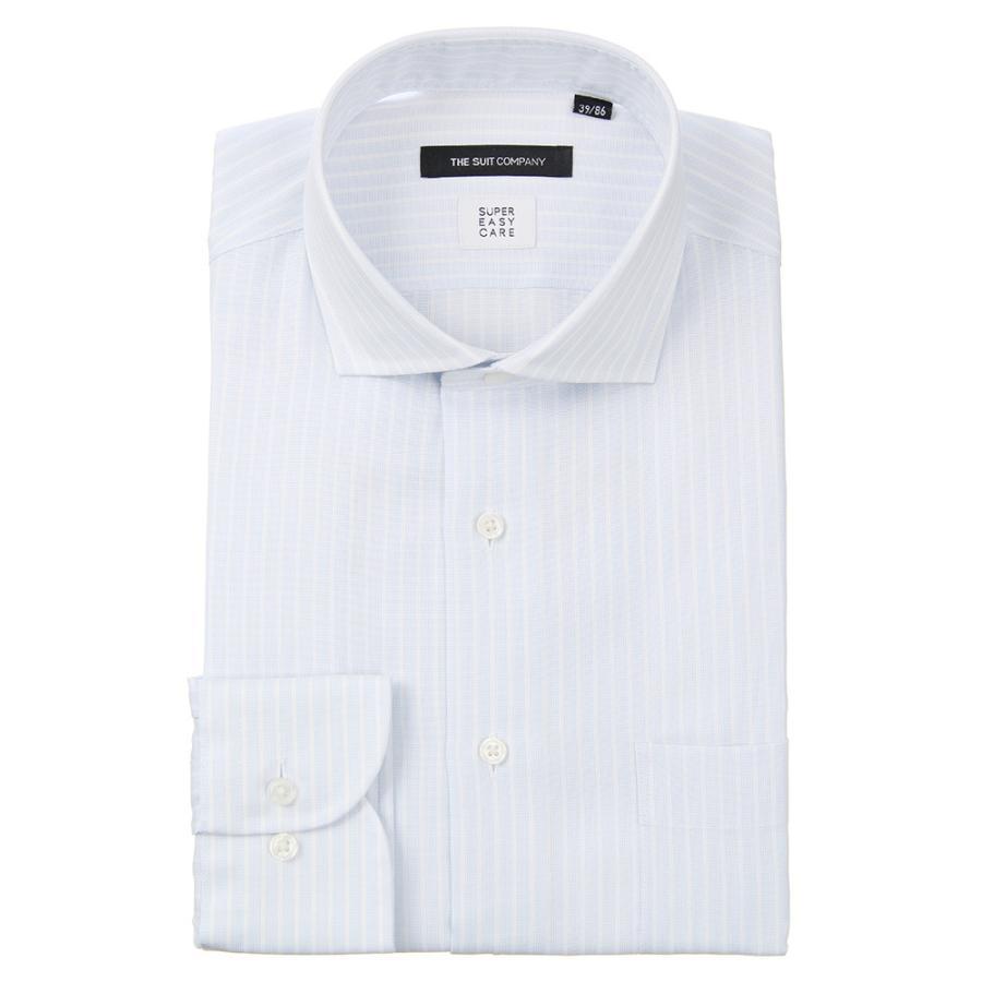 ドレスシャツ/長袖/メンズ/ICE COTTON/ホリゾンタルカラードレスシャツ ストライプ 〔EC・BASIC〕 サックスブルー×ホワイト