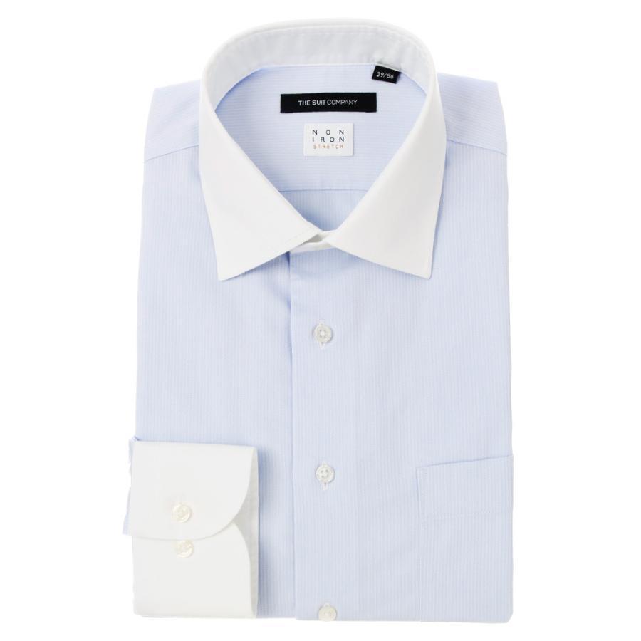 ドレスシャツ/長袖/メンズ/NON IRON STRETCH/クレリック&ワイドカラードレスシャツ 〔EC・BASIC〕 サックスブルー