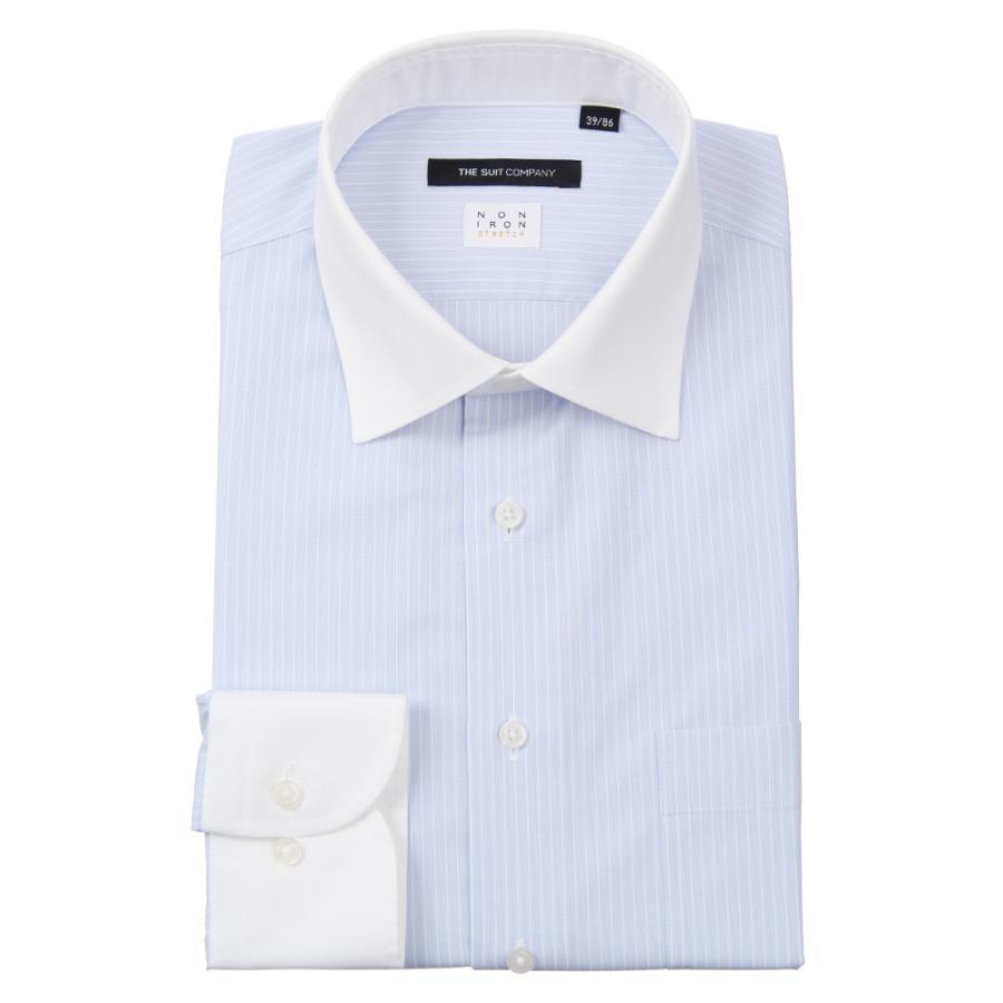 ドレスシャツ/長袖/メンズ/NON IRON STRETCH/クレリック&ワイドカラードレスシャツ 〔EC・BASIC〕 ブルー×ホワイト