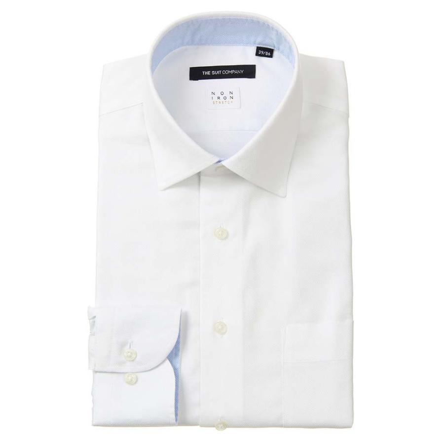 ドレスシャツ/長袖/メンズ/NON IRON STRETCH/ワイドカラードレスシャツ 織柄 〔EC・BASIC〕 ホワイト