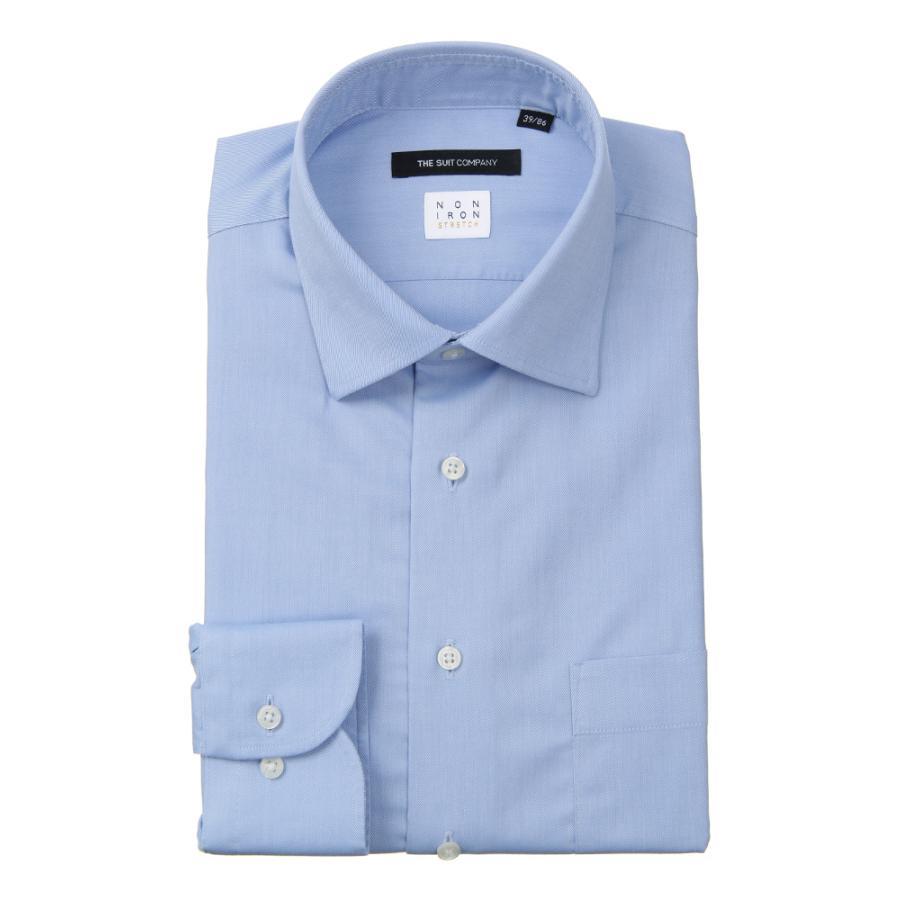 ドレスシャツ/長袖/メンズ/NON IRON STRETCH/ワイドカラードレスシャツ 織柄 〔EC・BASIC〕 ブルー