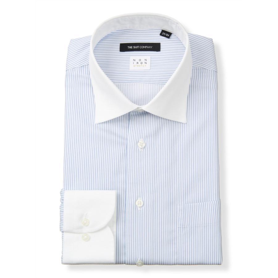 ドレスシャツ/長袖/メンズ/NON IRON STRETCH/クレリック&ワイドカラードレスシャツ 〔EC・BASIC〕 ホワイト×サックスブルー