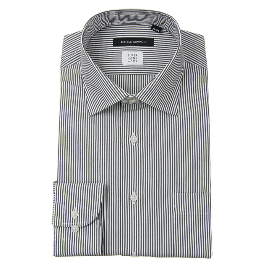 ドレスシャツ/長袖/メンズ/SUPER EASY CARE/ワイドカラードレスシャツ ストライプ 〔EC・BASIC〕 チャコールグレー×ホワイト