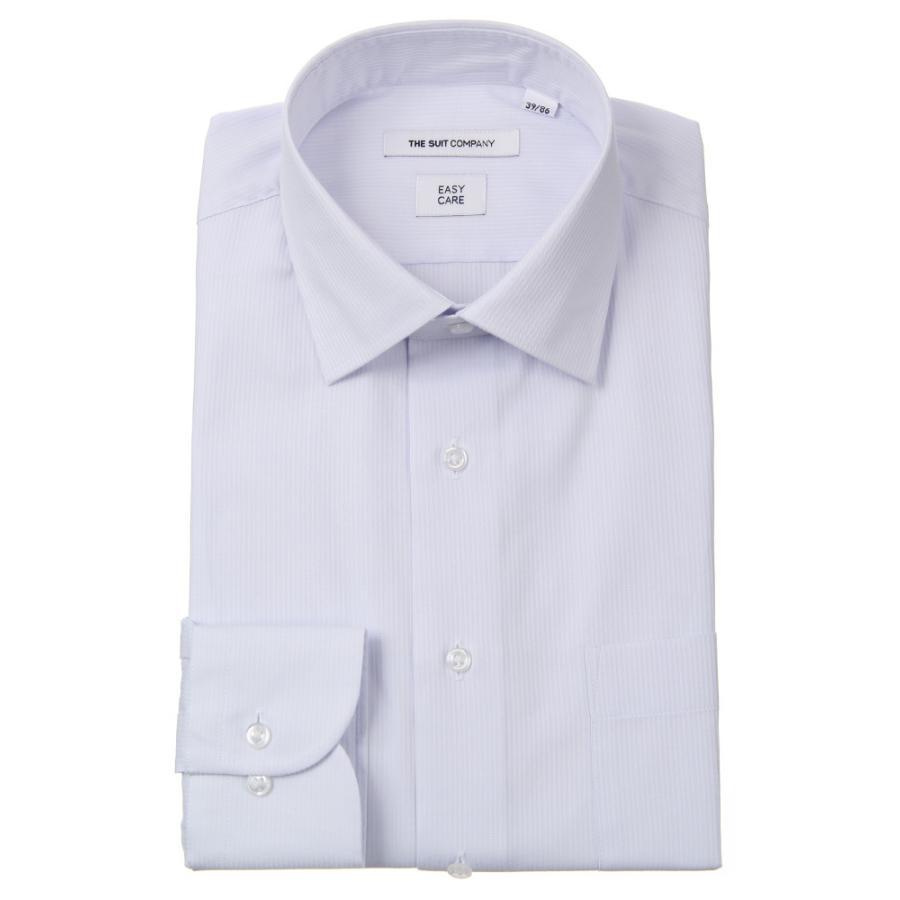 ドレスシャツ/長袖/メンズ/ワイドカラードレスシャツ シャドーストライプ 〔EC・FIT〕 グレイッシュブルー