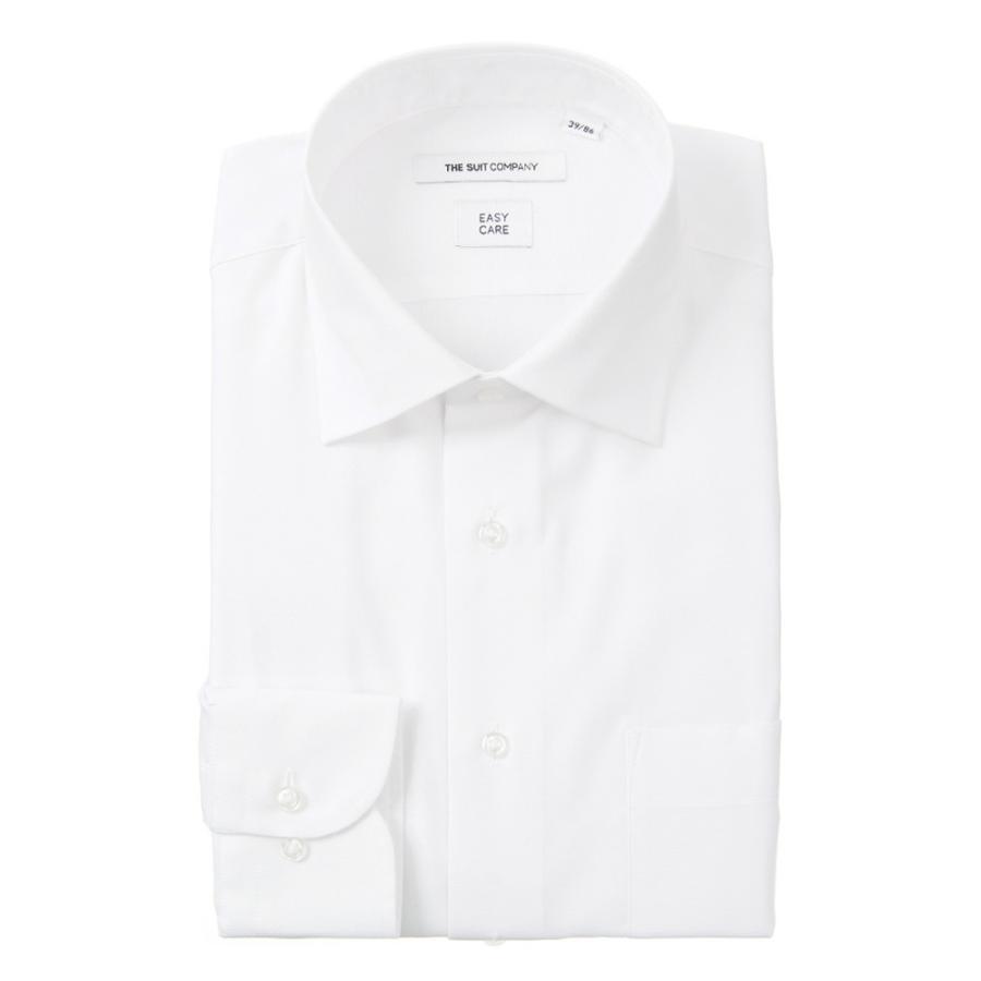 ドレスシャツ/長袖/メンズ/ワイドカラードレスシャツ 織柄 〔EC・FIT〕 ホワイト