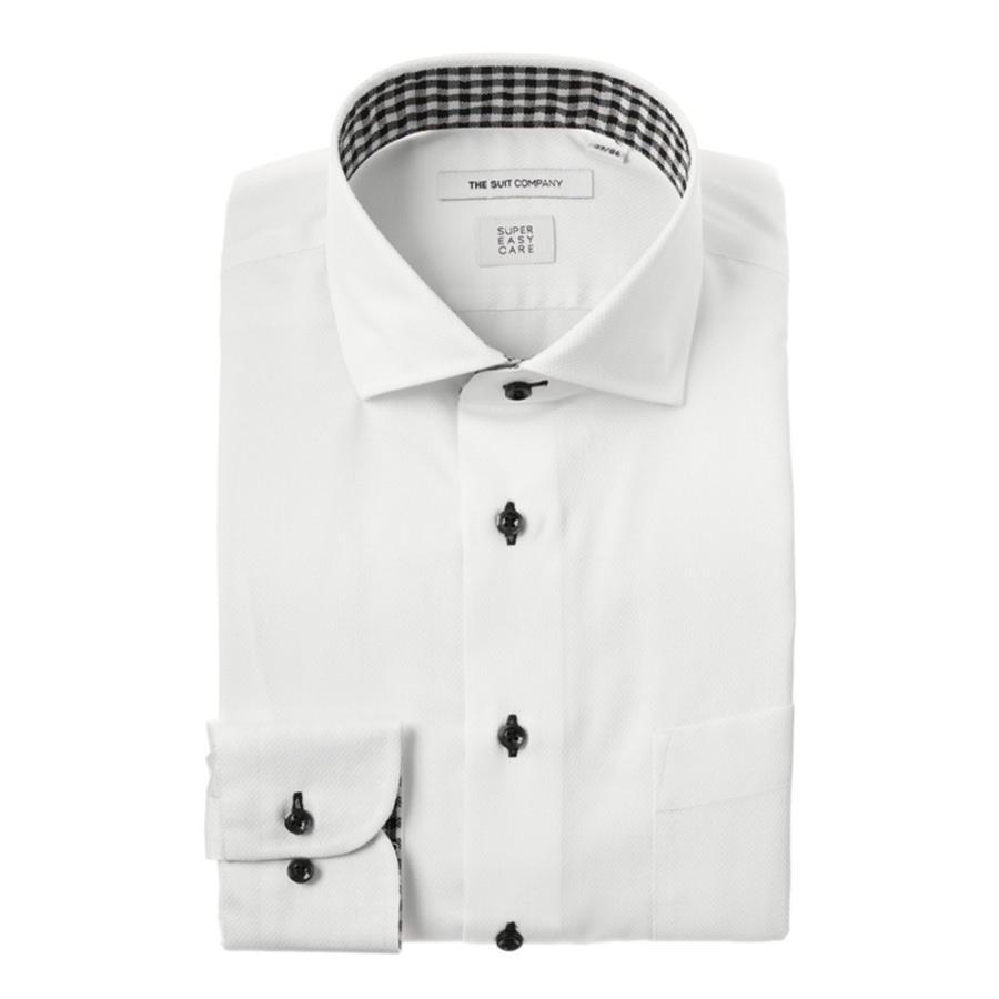 ドレスシャツ/長袖/メンズ/SUPER EASY CARE/ホリゾンタルカラードレスシャツ 織柄 〔EC・FIT〕 ホワイト