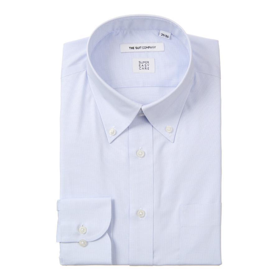 ドレスシャツ/長袖/メンズ/SUPER EASY CARE/デュエボットーネ&ボタンダウンカラードレスシャツ〔EC・FIT〕 サックスブルー×ホワイト