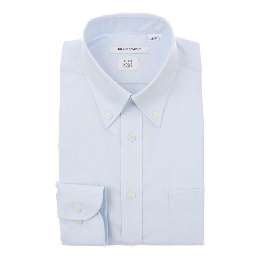 ドレスシャツ/長袖/メンズ/SUPER EASY CARE/ボタンダウンカラードレスシャツ 無地 〔EC・FIT〕 サックスブルー