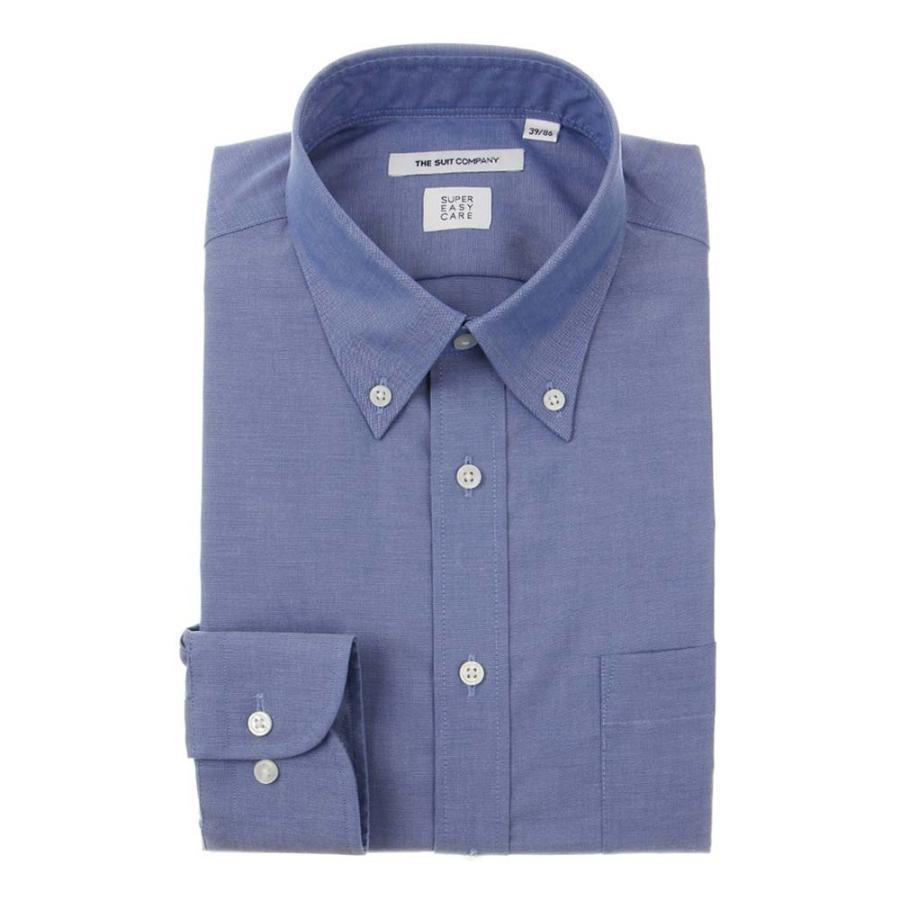 ドレスシャツ/長袖/メンズ/SUPER EASY CARE/ボタンダウンカラードレスシャツ 無地 〔EC・FIT〕 ネイビー