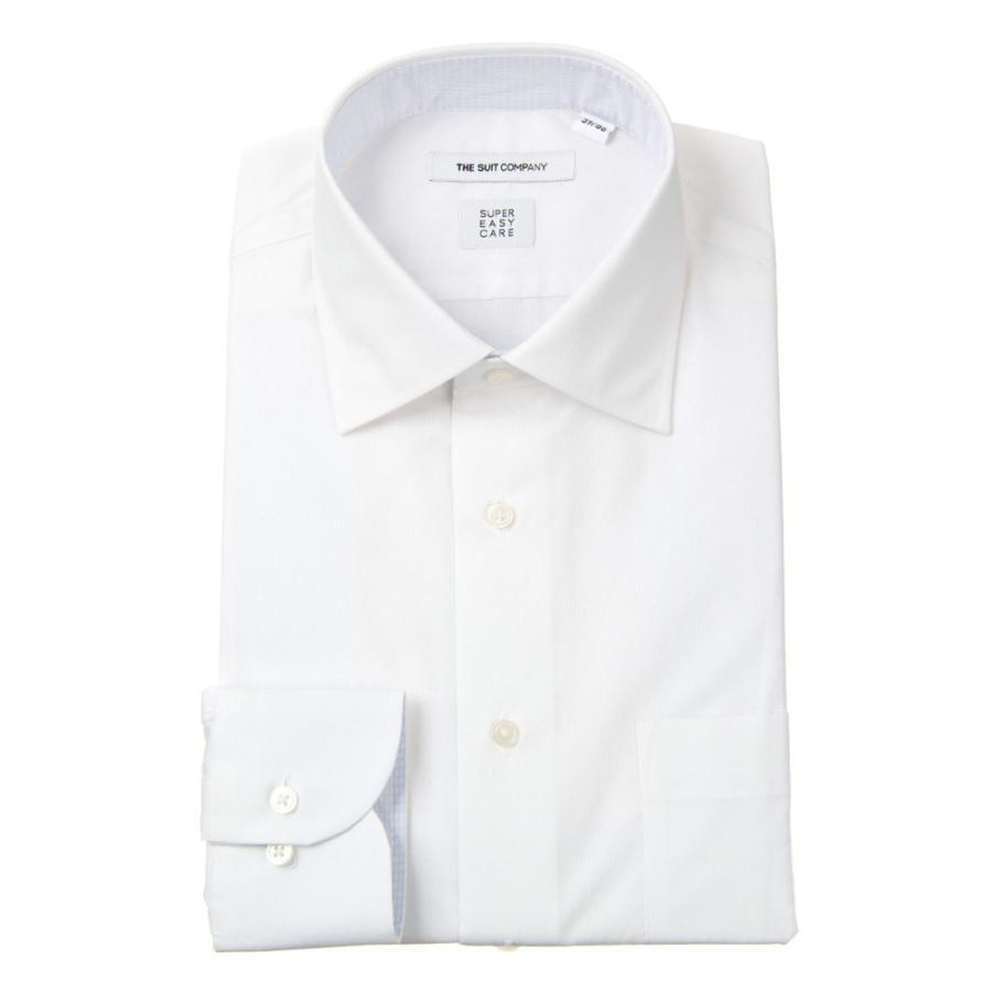 ドレスシャツ/長袖/メンズ/SUPER EASY CARE/ワイドカラードレスシャツ 織柄 〔EC・FIT〕 ホワイト