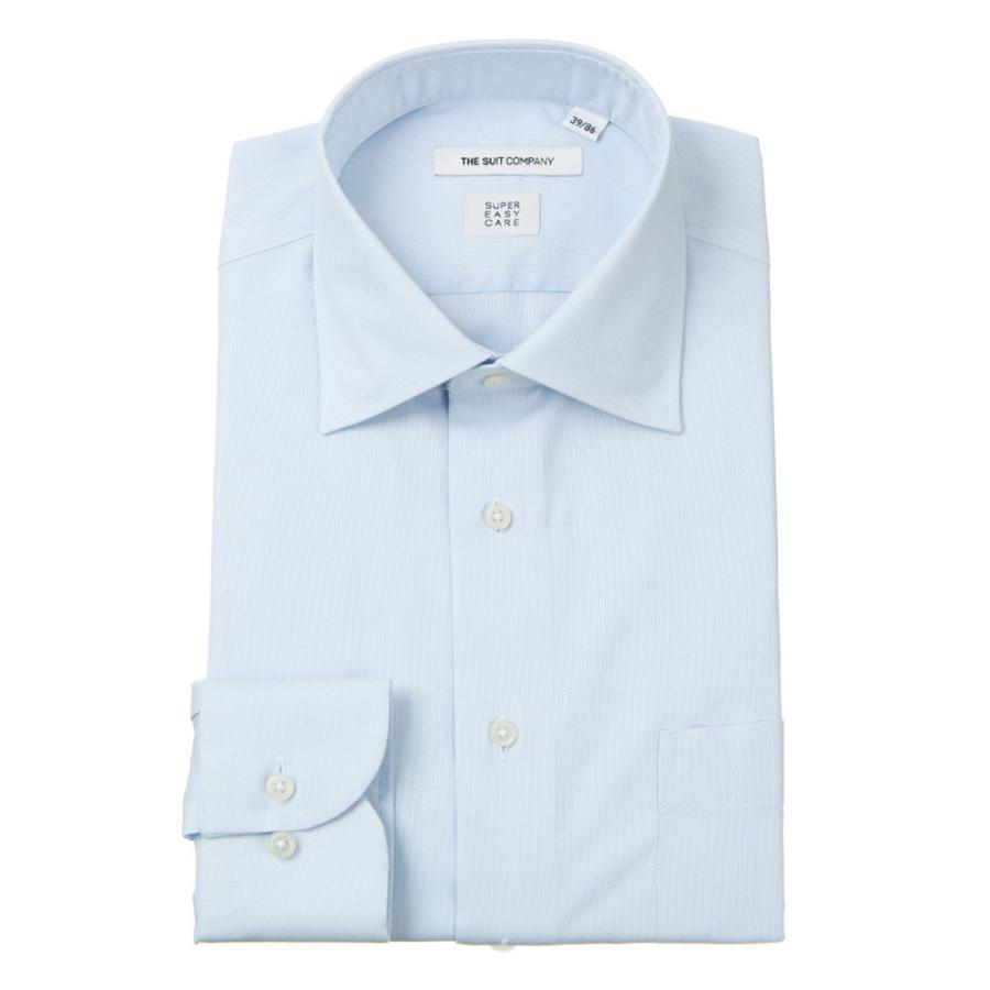 ドレスシャツ/長袖/メンズ/SUPER EASY CARE/ワイドカラードレスシャツ 織柄 〔EC・FIT〕 サックスブルー×ホワイト