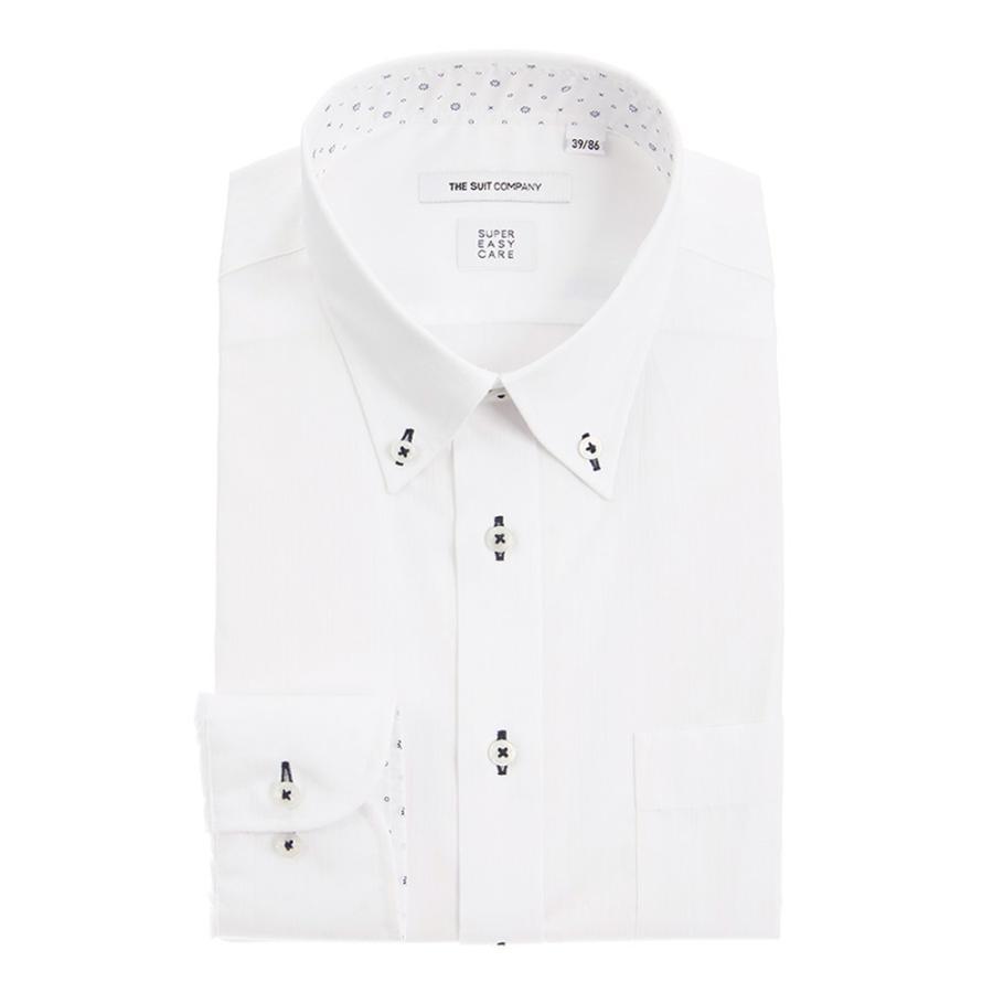 ドレスシャツ/長袖/メンズ/SUPER EASY CARE/ボタンダウンカラードレスシャツ 〔EC・FIT〕 ホワイト