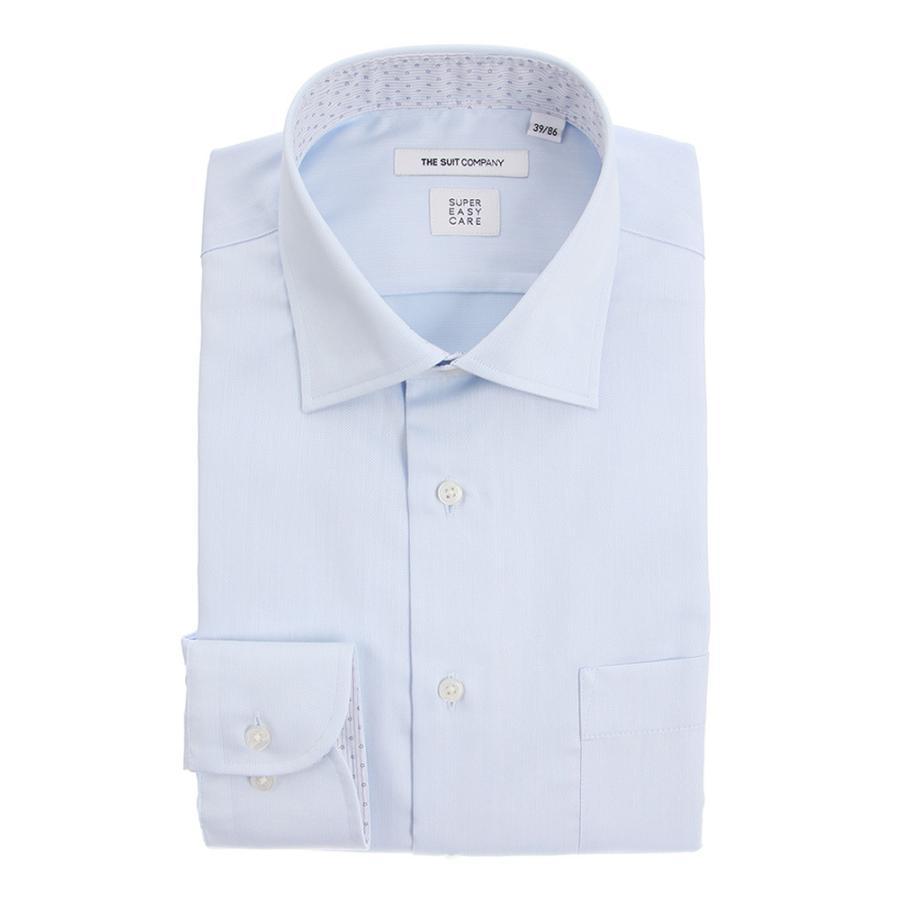 ドレスシャツ/長袖/メンズ/SUPER EASY CARE/ワイドカラードレスシャツ 織柄 〔EC・FIT〕 サックスブルー