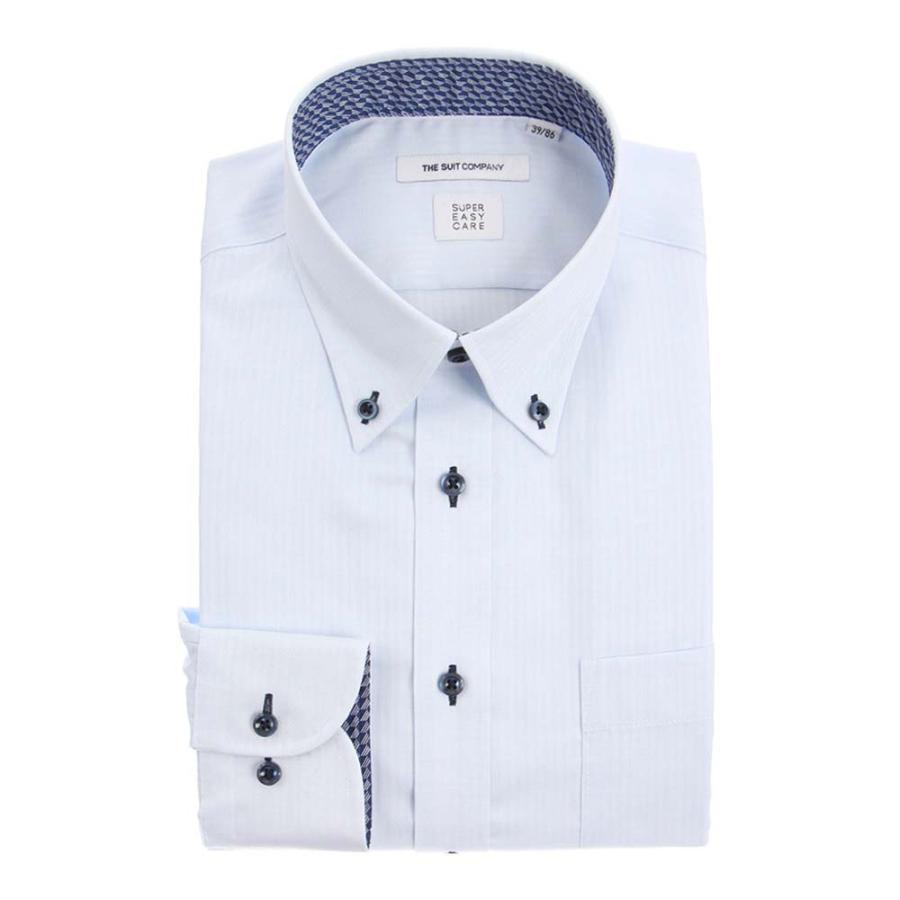 ドレスシャツ/長袖/メンズ/SUPER EASY CARE/ボタンダウンカラードレスシャツ ヘリンボーン 〔EC・FIT〕 サックスブルー