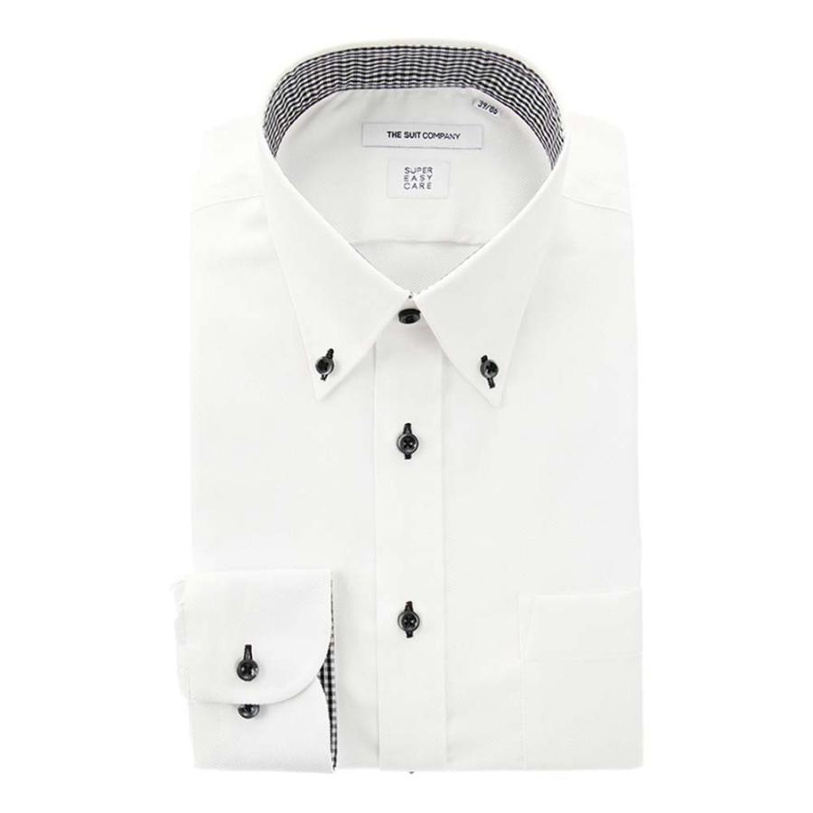 ドレスシャツ/長袖/メンズ/SUPER EASY CARE/ボタンダウンカラードレスシャツ 織柄〔EC・FIT〕 ホワイト