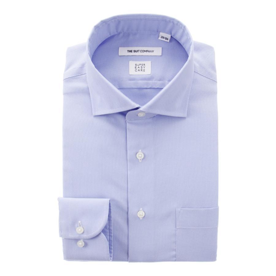 ドレスシャツ/長袖/メンズ/SUPER EASY CARE/ホリゾンタルカラードレスシャツ 織柄〔EC・FIT〕 ブルー