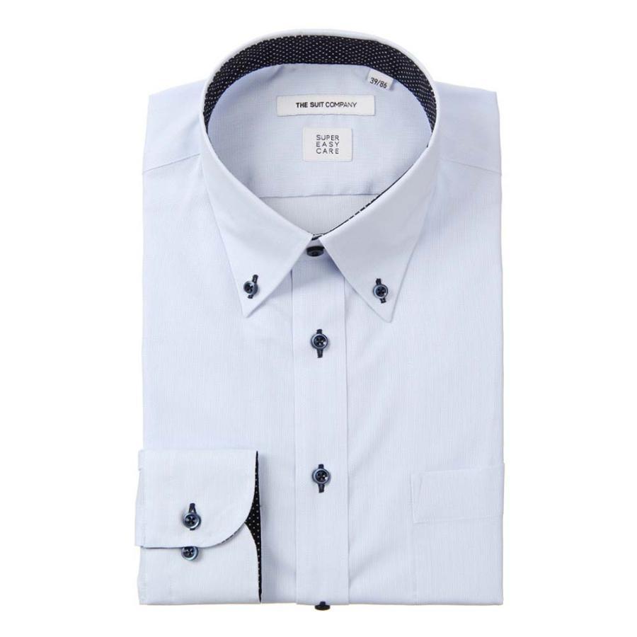 ドレスシャツ/長袖/メンズ/SUPER EASY CARE/ボタンダウンカラードレスシャツ 織柄〔EC・FIT〕 サックスブルー