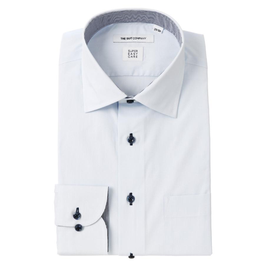 ドレスシャツ/長袖/メンズ/SUPER EASY CARE/ワイドカラードレスシャツ 小紋 〔EC・FIT〕 サックスブルー×ホワイト