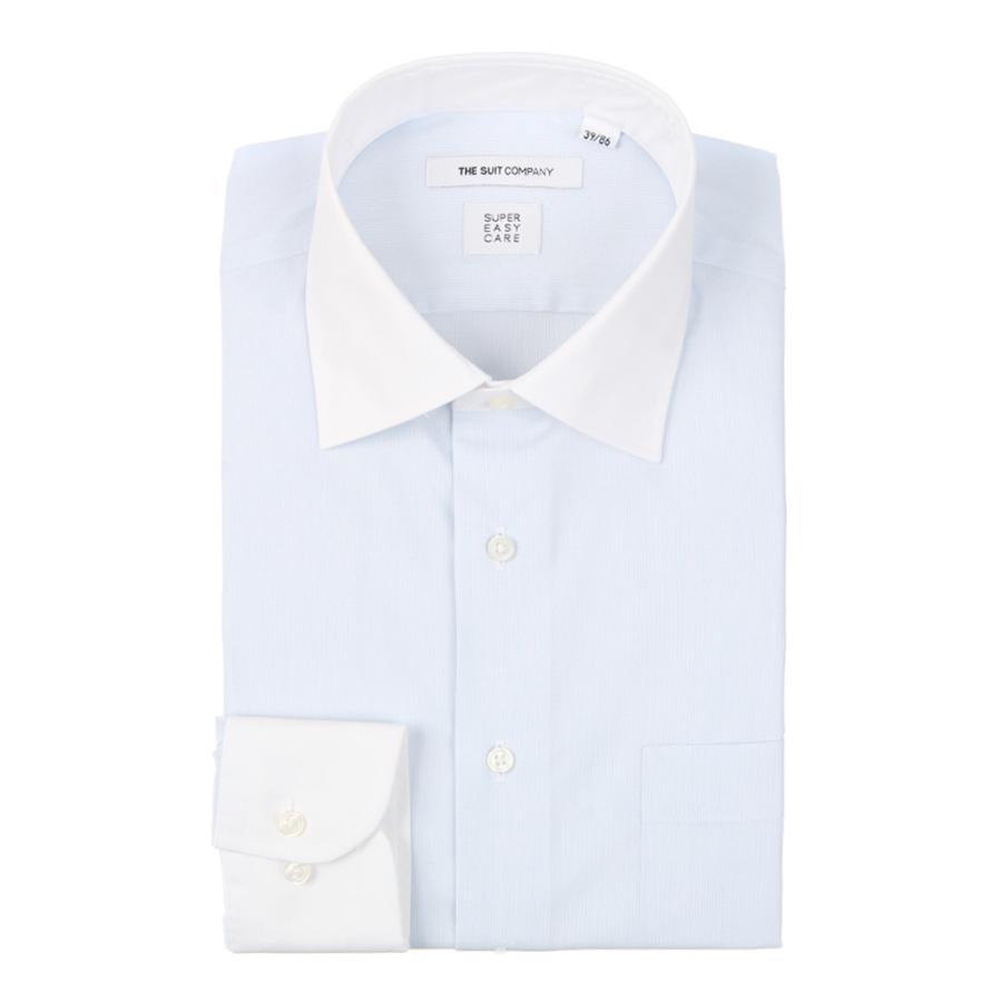 ドレスシャツ/長袖/メンズ/SUPER EASY CARE/クレリック&ワイドカラードレスシャツ ストライプ 〔EC・FIT〕 サックスブルー×ホワイト