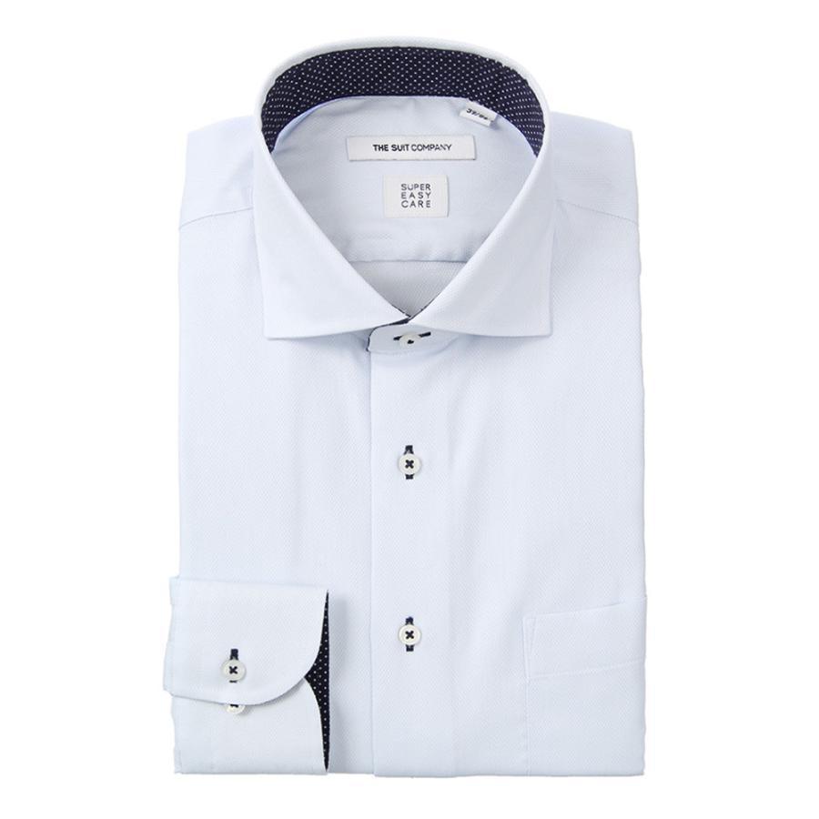 ドレスシャツ/長袖/メンズ/SUPER EASY CARE/ホリゾンタルカラードレスシャツ 織柄 〔EC・FIT〕 サックスブルー×ホワイト