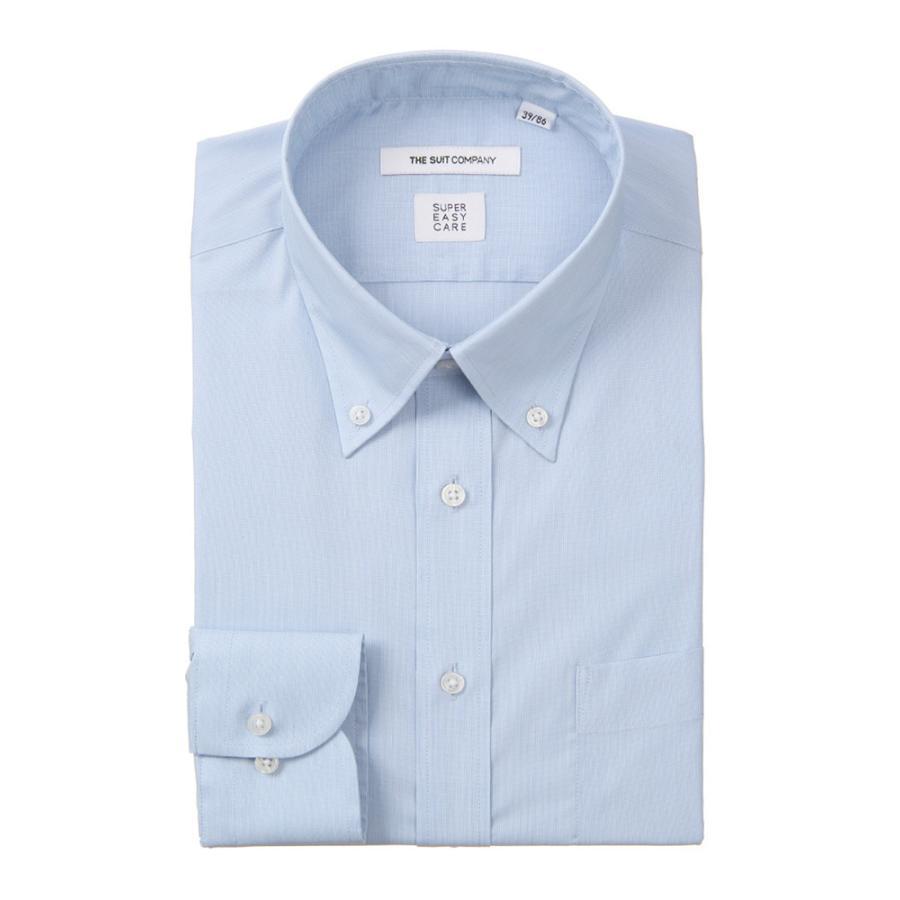 ドレスシャツ/長袖/メンズ/SUPER EASY CARE/ボタンダウンカラードレスシャツ 織柄 〔EC・FIT〕 サックスブルー