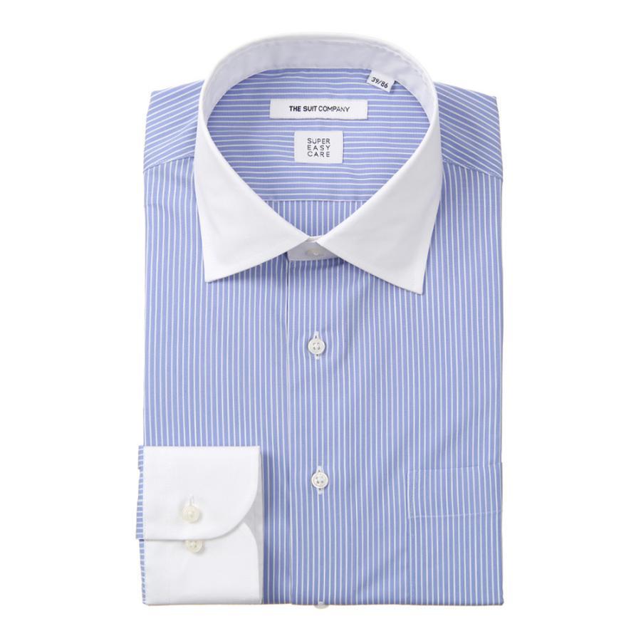 ドレスシャツ/長袖/メンズ/SUPER EASY CARE/クレリック&ワイドカラードレスシャツ 〔EC・FIT〕 ブルー×ホワイト