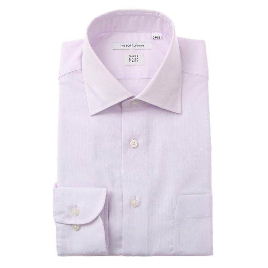 ドレスシャツ/長袖/メンズ/ワイドカラードレスシャツ 織柄 〔EC・FIT〕 ラベンダー