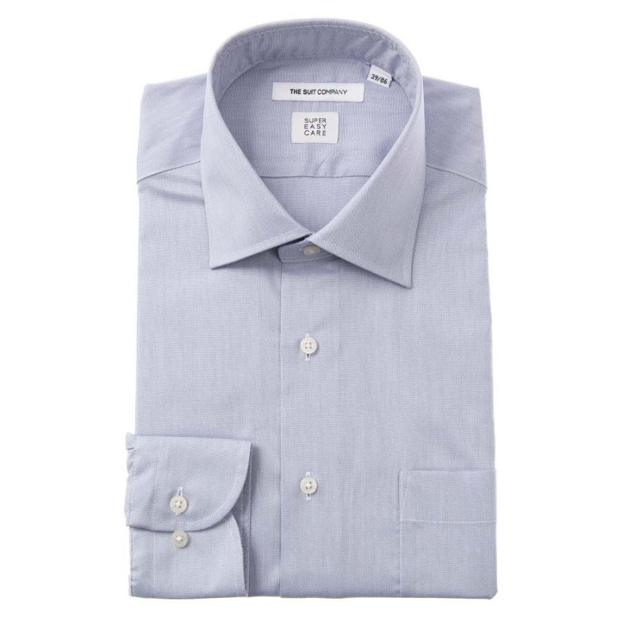 ドレスシャツ/長袖/メンズ/ワイドカラードレスシャツ 織柄 〔EC・FIT〕 ブルー