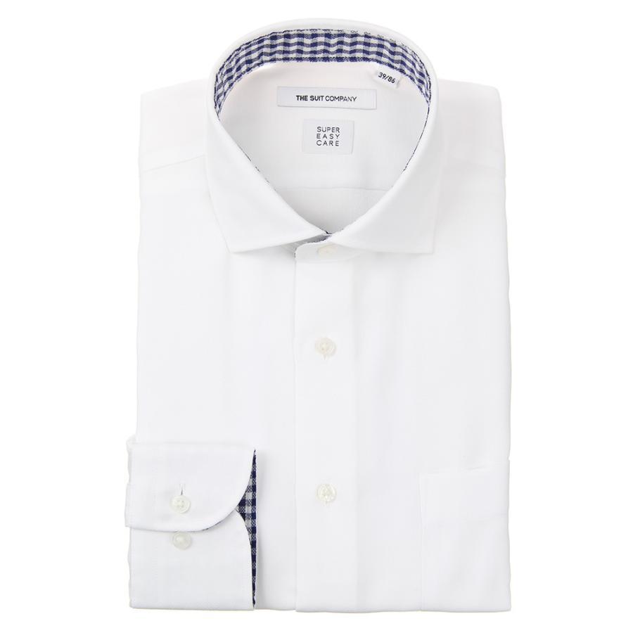 ドレスシャツ/長袖/メンズ/ICE COTTON/ホリゾンタルカラードレスシャツ 織柄 〔EC・FIT〕 ホワイト