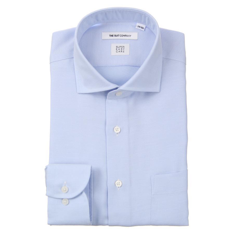 ドレスシャツ/長袖/メンズ/ICE COTTON/ホリゾンタルカラードレスシャツ 織柄 〔EC・FIT〕 サックスブルー