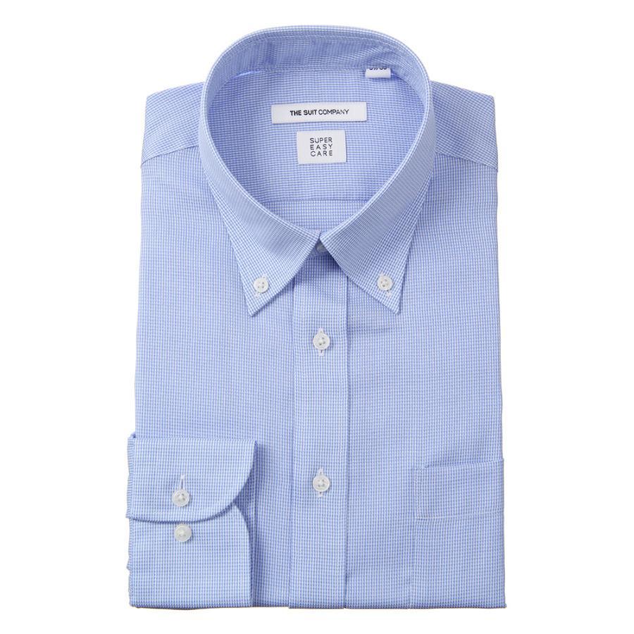 ドレスシャツ/長袖/メンズ/ICE COTTON/ボタンダウンカラードレスシャツ 織柄 〔EC・FIT〕 ブルー×ホワイト