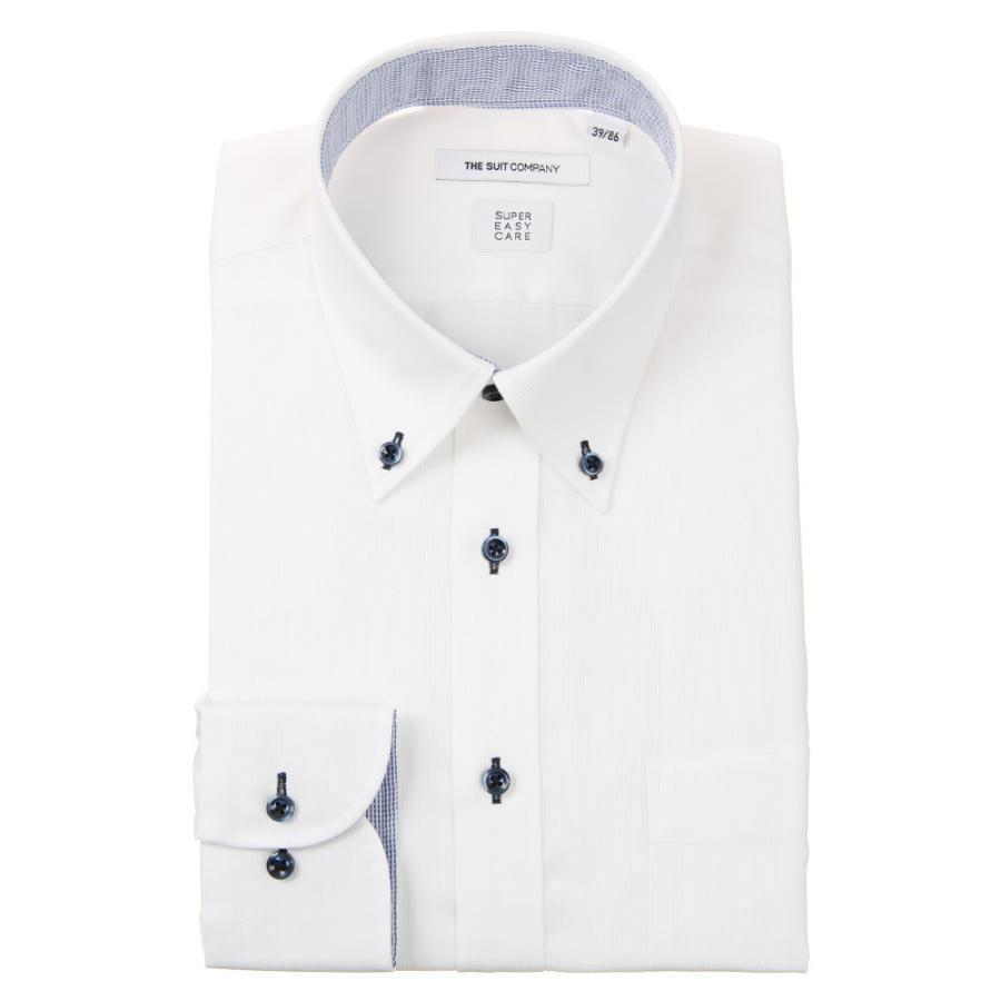 ドレスシャツ/長袖/メンズ/ICE COTTON/ボタンダウンカラードレスシャツ 織柄 〔EC・FIT〕 ホワイト