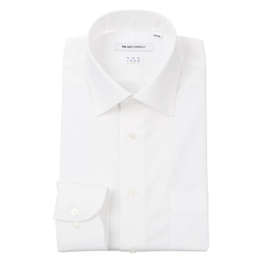 ドレスシャツ/長袖/メンズ/NON IRON STRETCH/ワイドカラードレスシャツ 無地 〔EC・FIT〕 ホワイト