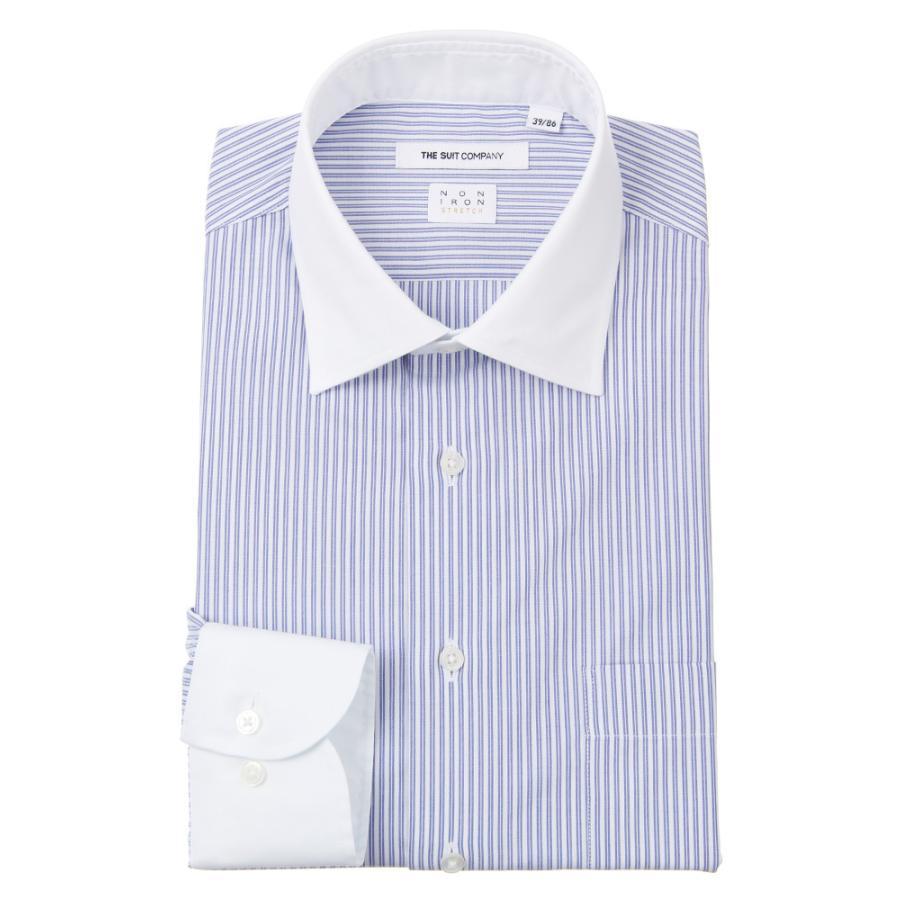 ドレスシャツ/長袖/メンズ/NON IRON STRETCH/クレリック&ワイドカラードレスシャツ〔EC・FIT〕 ホワイト×ブルー