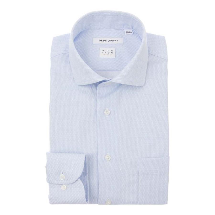 ドレスシャツ/長袖/メンズ/NON IRON STRETCH/ホリゾンタルカラードレスシャツ 織柄 〔EC・FIT〕 ホワイト×ブルー