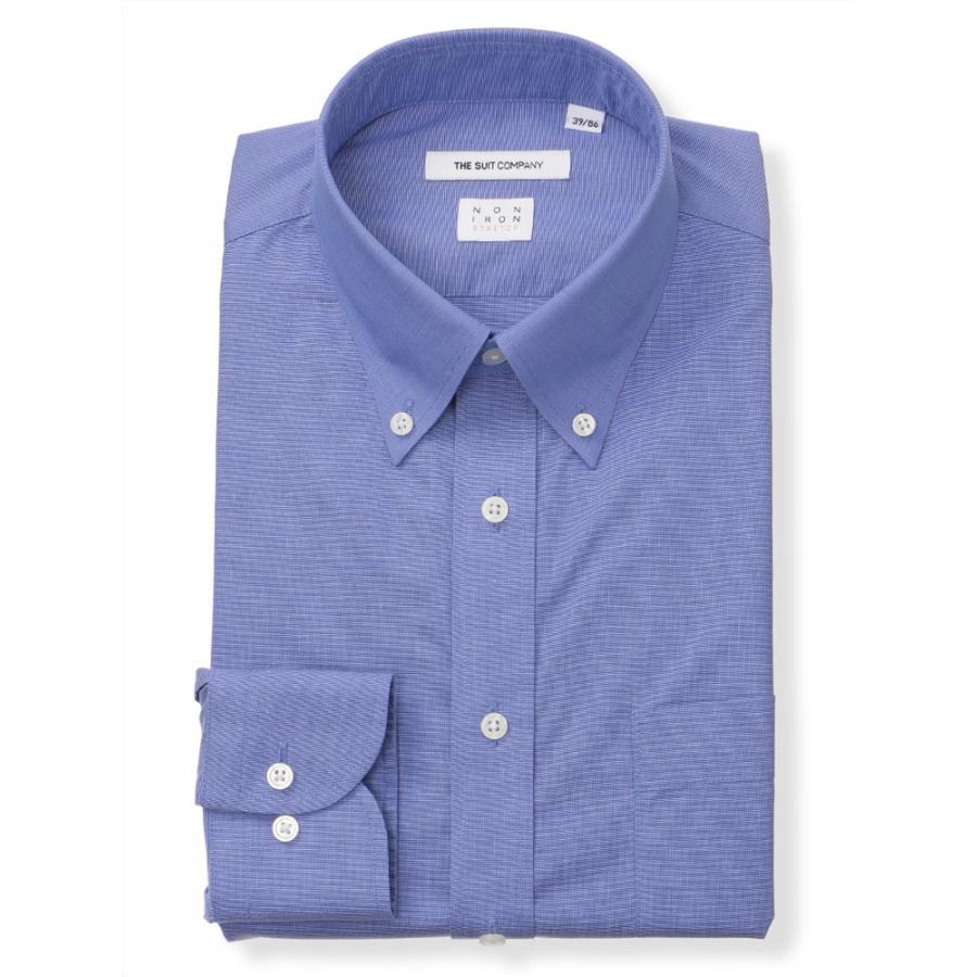 ドレスシャツ/長袖/メンズ/NON IRON STRETCH/ボタンダウンカラードレスシャツ 織柄 〔EC・FIT〕 ブルー×ホワイト