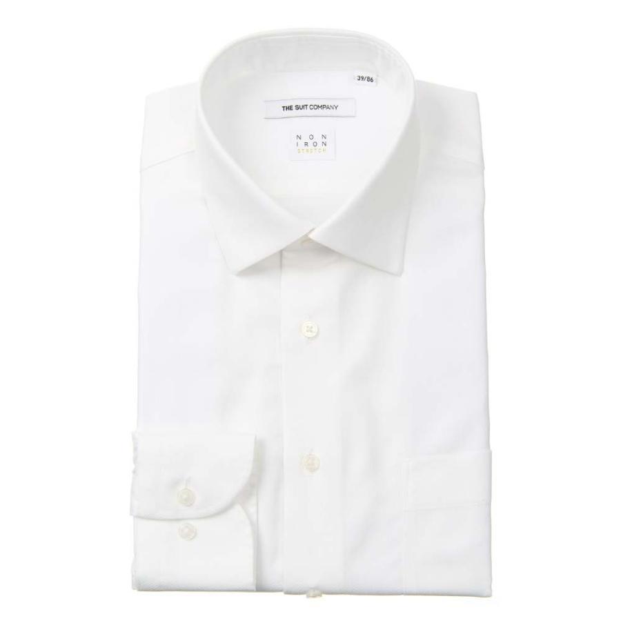 ドレスシャツ/長袖/メンズ/NON IRON STRETCH/ワイドカラードレスシャツ ヘリンボーン 〔EC・FIT〕 ホワイト