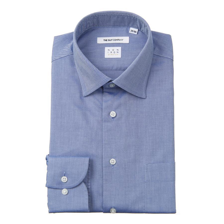 ドレスシャツ/長袖/メンズ/NON IRON STRETCH/ワイドカラードレスシャツ 織柄 〔EC・FIT〕 ブルー