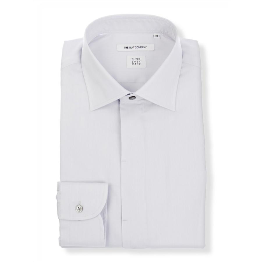 ドレスシャツ/長袖/メンズ/SUPER EASY CARE/ワイドカラードレスシャツ 無地 〔EC・FIT〕 ライトグレー